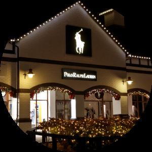 Shop front lighting
